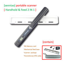senniao Handy Portable scanners SN900TC HD 900dpi A4 Document scanning Mechanical feed base SNA4DZ ID scanning