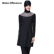 Make Difference Leopard Print Islamic Swimsuit Arab Swimwear 2 Pieces Connected Hijab Muslim Swimsuit Burkinis for Women Girls