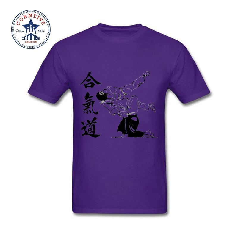 HTB1HblIho3IL1JjSZFMq6yjrFXaL t shirt aikido 2017 Teenage Youth Funny Cotton for men