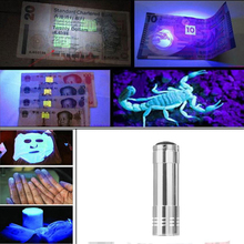 LED lamp Flashlight Black light Torch Light Lamp High Quality 2017 Newest Mini Aluminum UV Ultra Violet 9 LED Limited Promotion(China)