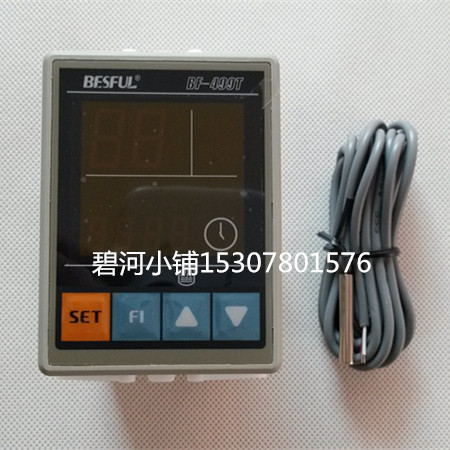 BF-499T: BESFUL four timed heating controller, timer return water temperature controller, timer thermostat<br>