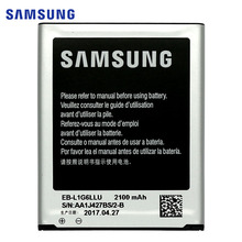 Original New Samsung Battery For Samsung Galaxy S3 i9300 i9305 i747 i535 L710 EB-L1G6LLU NFC 2100mAh