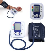 Upper Arm Blood Pressure Monitor Sphgmomanometer Meter with Digital LCD Cuff Heart Beat Blood Pressure Pulse Monitor