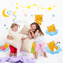 [SHIJUEHEZI] Bear Wall Stickers Vinyl DIY Animal Night Sky Moon Wall Art Stickers for Kids Rooms Living Room Decoration