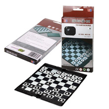 Pocket Magnetic Foldable Mini International Chess Game ChessBoard For Board Game/Family Game/Outdoor Game/Friends Party/Picnic