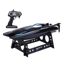 EBOYU(TM) Double Horse DH7014 Radio Control 2.4GHZ 4CH Speed RC Boat High Performance Waterproof SpeedBoat with Display Rack RTR
