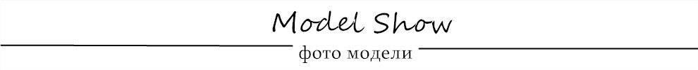 Moldel show