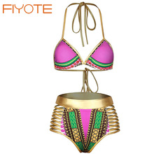 FIYOTE New 2017 Sexy African golden Tribal Metallic Cutout High Waist Swimsuit maillot de bain LC410260 two pieces swimwear