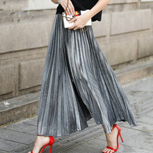 2017 Summer Fashion Vintage Silver Golden Maxi Skirt with Lining Slim High Waist Beach Long Pleated Skirts for Women Ladies