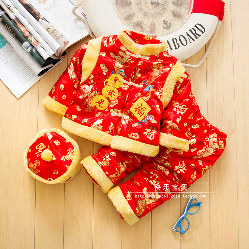 Winter Long Sleeve Thick Happy New Year Clothing Costume Cotton-Padded Tang Suits+Cap for 0-3 Years Baby Boys Infant HOT SALE!!<br><br>Aliexpress