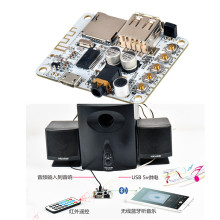 Bluetooth audio receiver module lossless car speaker amplifier modified wireless Bluetooth 4.1 circuit board (no remote control)