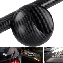 200x50cm 4D Car Styling Carbon Fiber Vinyl Film 3M Car Sticker Waterproof DIY Color Wrap With Retail packaging