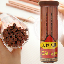 20pcs / lot Cheap Children bulk HB environmentally pencil drawing students to write logs hexagonal wooden pencil(China)