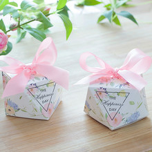 European Pink diamond shape flower Happiness Day Candy Boxes Wedding Favors Bomboniere paper Gift Box Party Chocolate box(China)