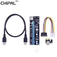 CHIPAL Upgrade 0.6M PCI-E 1X to 16X Riser Card PCIe Extension Cable + USB 3.0 Cable / 15Pin SATA to 4Pin Power Cord for BTC LTC(China)
