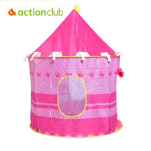 Actionclub Baby Play Tent Outdoor Sport Tent Kids Moon Star Princess Castle Games House Baby Kindergaten Gift Russia Warehouse(China)