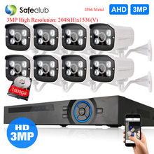Super AHD 3MP 2048x1536 security camera waterproof 4*array leds cctv 8Channel 4MP&3MP AHD DVR Recorder Video Surveillance system(China)