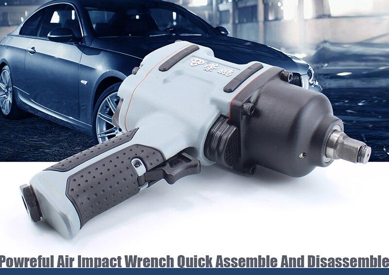 powerful pneumatic impact wrench 02