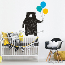 Cute Bear with Balloons Wall Sticker Woodland Animal Vinyl Wall Decal for Kids Room Bedroom Nursery Decor Wall Tattoo A825(China)