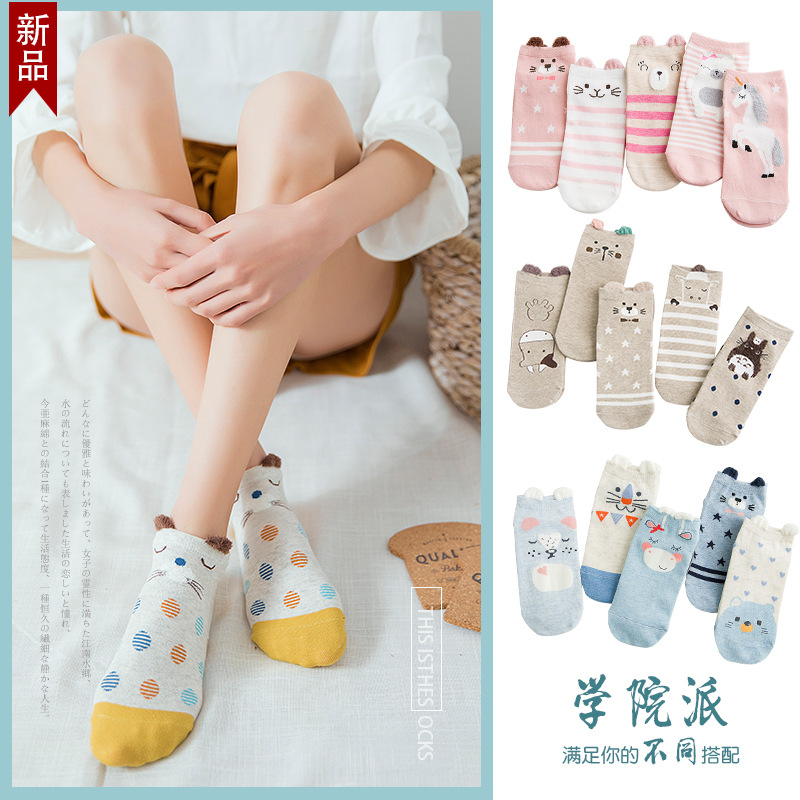 Factory direct spring and summer new socks women three-dimensional cartoon animal feather yarn boat socks cotton short socks