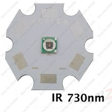 5pcs 3W 3535 Epileds Infrared IR 730NM High Powe LED Light Emitter Diode on 8mm / 12mm /14mm / 16mm / 20mm Star PCB