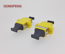 GONGFENG 20pcs HOT SELL New MPO MTP Optical Fiber Adapter Connector UP-DOWN Integrated UPC yellow Couple Free shipping to Russia(China)