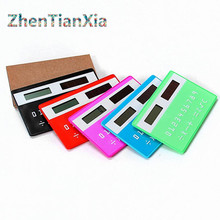 Colorful Small Slim Pocket Calculator Stationery Card Portable Calculator Mini Handheld Ultra-thin Card Calculator Solar Power