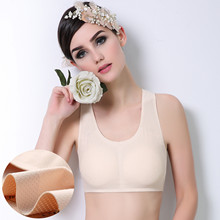 New Nice Ventilation Hole Lady Wrapped Chest Bottoming Bra Seamless Healthy Sleep Vest Beautiful Breathable Underwear 3pcs/lot(China)