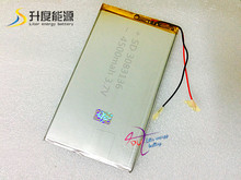 SD 3083136 3.7v tablet battery 4500mah li-ion rechargeable battery for medical device or POS(China)