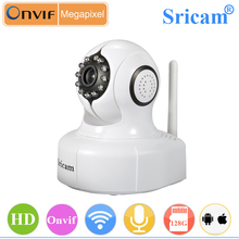 Sricam Wireless infrared Pan/Tilt ONVIF IR Night Vision HD 720P camara ip wifi  1.0MP H.264 cctv camera P2P house network camera