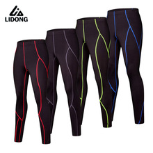 Kids Running Pants Compression Sports Fitness Leggings Boys Basketball Training Football Soccer Trousers long Pant Tights(China)