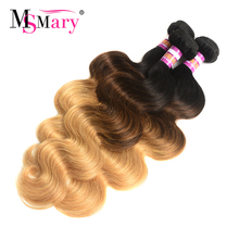 Ms Mary 3 Bundles per Lot 1B 4 27 Three Tone Ombre Color Body Wave Weave Cheap Remy Human Hair Bundle Free Shipping(China)
