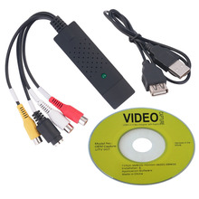 High Quality Black USB 2.0 Video Capture Card Converter PC Adapter TV Audio DVD DVR VHS