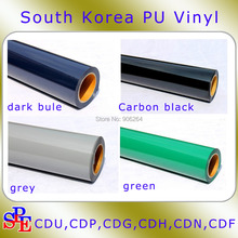 Free Shipping Heat Transfer Filme Vinyl PU Vinyl Filme Made in South Korea Four Colors for Shipping