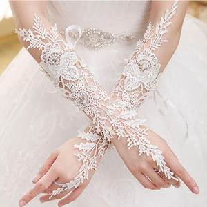 SBridal-Gloves Weddin...