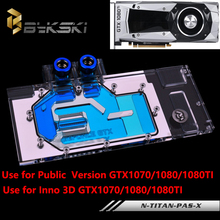 BYKSKI Full Cover Graphics Card Block Water Cooling GPU Block use for Inno 3D GTX1070/1080/1080TI/TITAN Block with RGB Light(China)