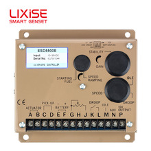 LIXiSE diesel engine speed control unit ESD5500E(China)