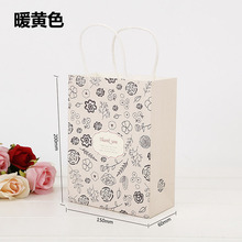20pcs/lot Natural kraft paper bag with handle Wedding Party Favor Paper Gift Bags