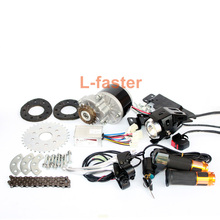L-faster 250W Brush Bike Motor Kit Rear Wheel Spokes Gear Sprocket Left Side Chain Drive Model Cheap Solution For DIY E-bicycle(China)