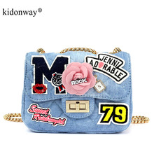 KIDONWAY Cute Demin Mini Purse Handbag for Girls with Patches Women Chain Bags Fashion Shoulder Bags crossbody bag for kids