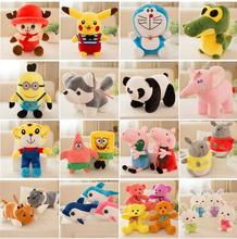 Hot Sale Popular Company Celebrate Cute Plush Toy Cartoon Doll(China)