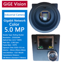 Gigabit GIGE 5MP Industrial Camera + SDK, Support For Windows 7/8/10 Operating System,Adjustable Exposure Time And White Balance