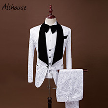 Latest Coat Pant Designs Shawl Lapel Groom Tuxedos Black/White/Red/Blue Men Suits Wedding Best Man Blazer (Jacket+Pants+Vest)(China)