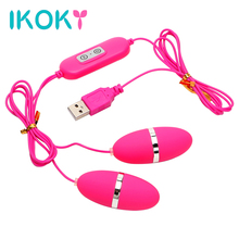 Buy IKOKY Dual Vibrating Egg Sex toys Woman Female Masturbation 12 Frequency Clitoris stimulator Vibrator USB G-Spot Massager