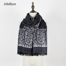 jzhifiyer Jacquard Scarves & Wraps for Women 220G 70*180CM Brand Cashew Pashminas Silk Shawls Soft Material Free Shipping