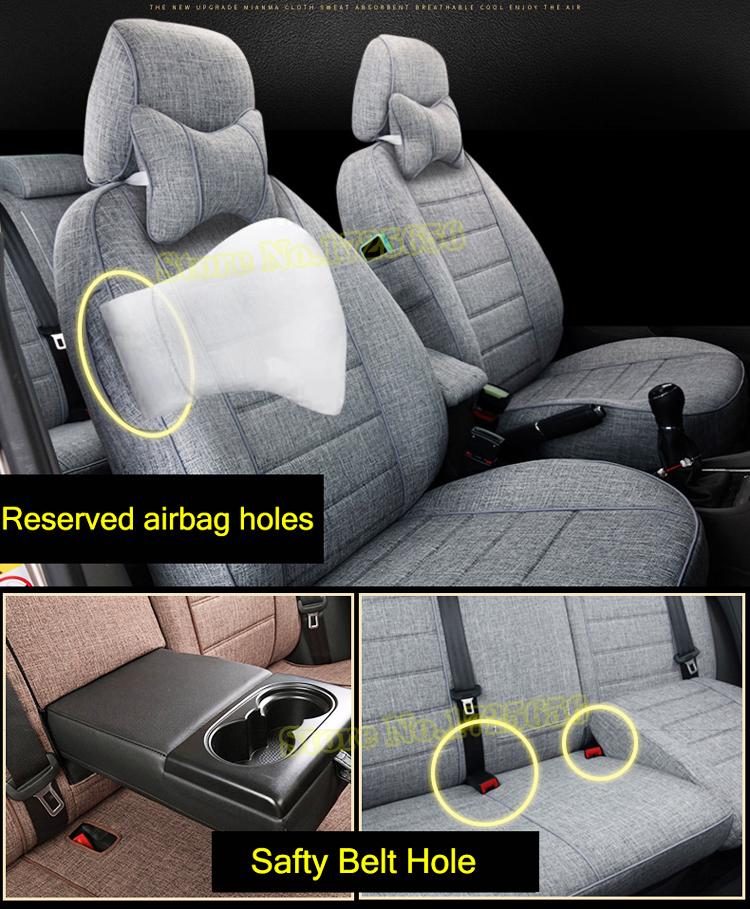 SU-PELAI007 X cover cushion car seats (7)