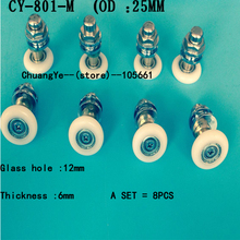 shower door rollers wheels runners pulley ( glss hole :12mm )