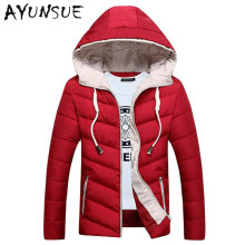 Men's Hoodie Fashion Casual Men Hooded Jacket 2017 Winter Casual Slim Men's Hooded Jackets Man Down Coat Plus Size M-3XL YYJ0047