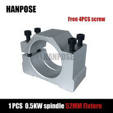 Free shipping 1PCS 52mm Mount Bracket Spindle Fixture For ER11 300W 400W 500W DC spindle motor