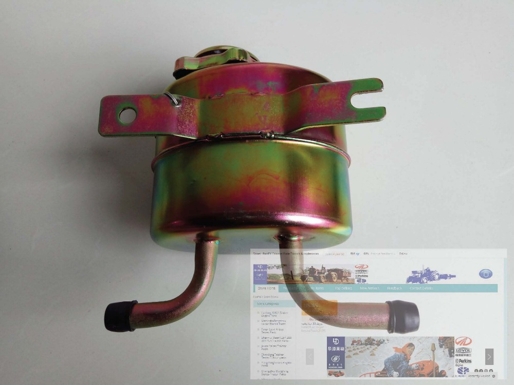 FT800A.40L.020, the engine hood lock for Foton TD series tractor<br>